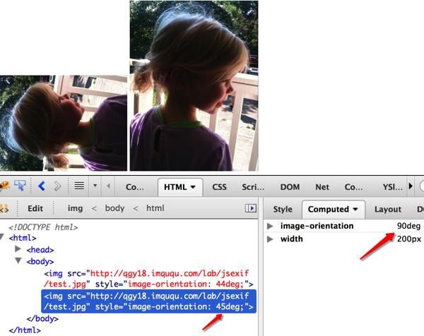 Firefox Image Orientation