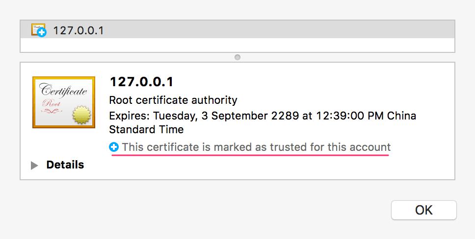 fake_certificate